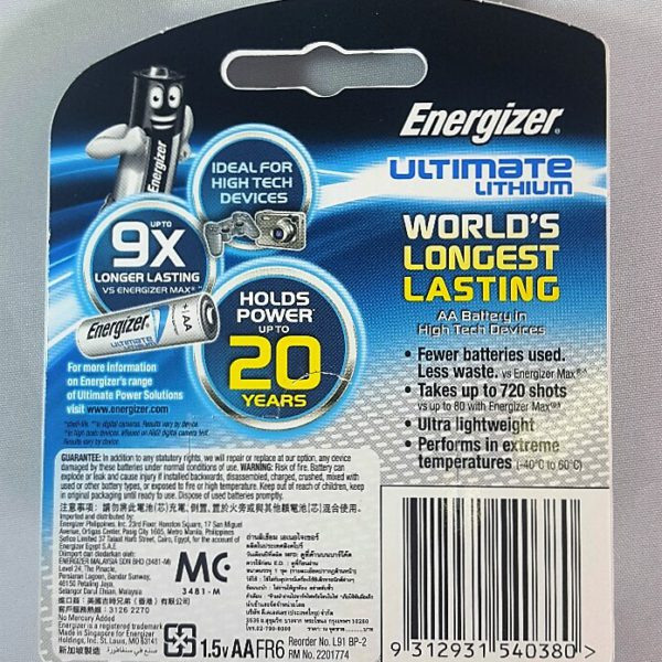 AAA Energizer 1.5v Lithium BP-2